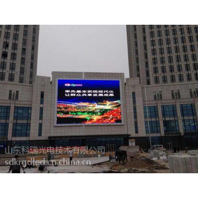 供应供应LED电子屏显示屏