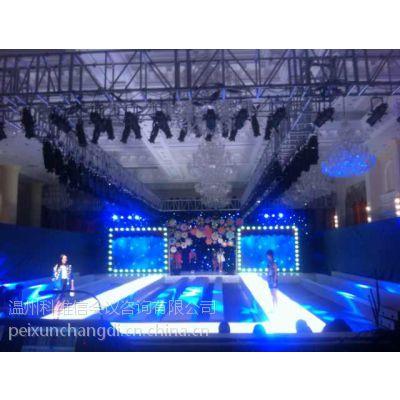 供应温州会议音响灯光布置/温州会场布置/温州活动现场舞台布置