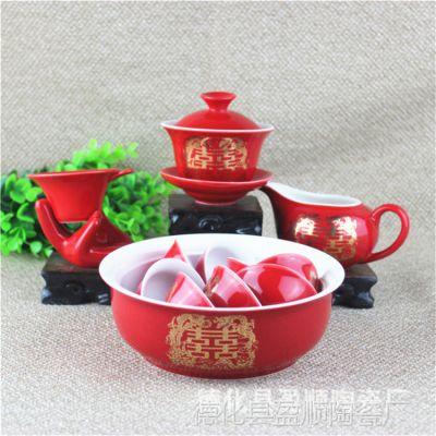供应茶具 陶瓷功夫茶具套装 厂家直销批发 红瓷 礼品 定制 logo