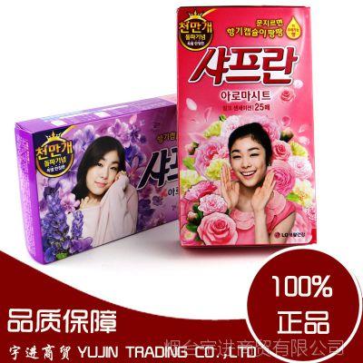 韩国进口正品三种味道纸抽式 衣物柔顺剂
