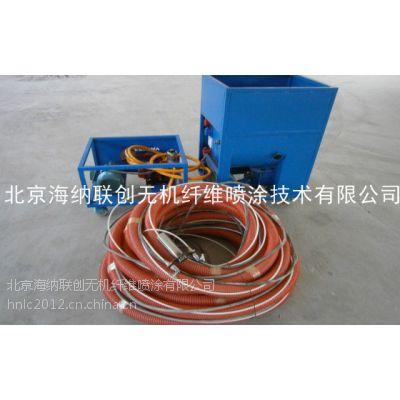 北京海纳联创无机纤维喷涂设备操作指导,无机纤维喷涂机视频指导