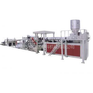 供应PP、PE、HIPS、PET、EVA、EVAOH片材生产线