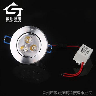 厂家直销LED天花灯 3w天花灯 高档家装照明LED天花灯