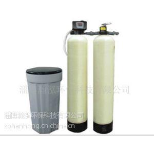 供应软化水设备,软水机,全自动软水器