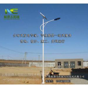 30W LED太阳能路灯 松江区 金山区 青浦区新农村亮化