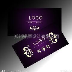 供应郑州名片价格便宜,郑州哪家名片价格便宜,郑州哪里印刷名片