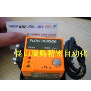 供应FS-10AR-0-J-B-3/8-F-24流量传感器
