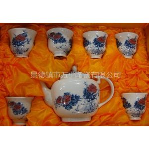 供应公司开张礼品 景德镇陶瓷茶具 青花瓷茶具 礼品馈赠
