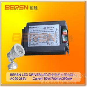 供应供应价格便宜筒灯LED电源30W,LED驱动电源生产厂家