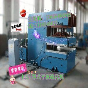 供应320T鄂式平板硫化机 上压鄂式硫化机
