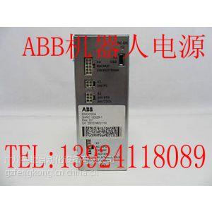 DSQC604 3HAC12928-1 ABB机器人电源模块