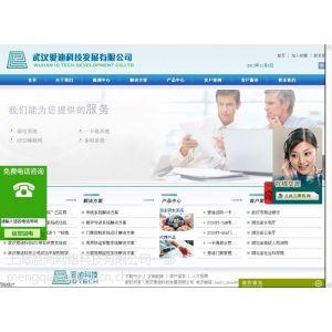 上海松江网站制作,松江企业网站制作流程,松江网站设计,