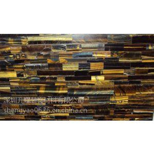 供应供应2014年天然虎眼石复合拼板 、虎眼石马赛克、木化石价格公布
