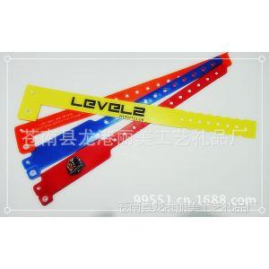 供应识别腕带,一次性腕带,门票腕带,PVC腕带