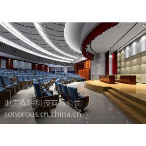 供应承建各类专业大型报告厅,会议室,多功能厅音视频系统