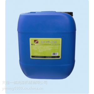供应通用洗衣粉、适用各行业、产品温和,效果好。25kg/袋