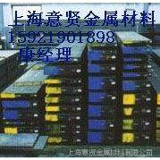 供应主打产品:2316预硬防酸镜面钢
