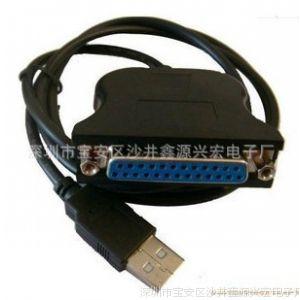 供应大量批发USB转并口线 并口线 USB转25孔并口线 USB转LPT打印口