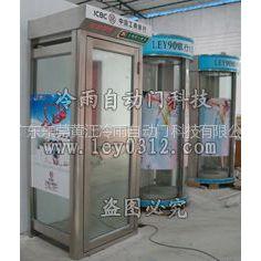 供应专业生产中山弧形ATM防护舱 方形银行自助银亭厂家 自动柜员机防护罩 安全舱批发代理