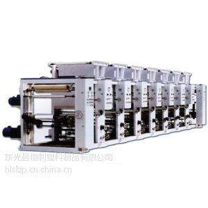 供应凹版印刷机 凸版印刷机 ps树脂版印刷机 河北恒利专业