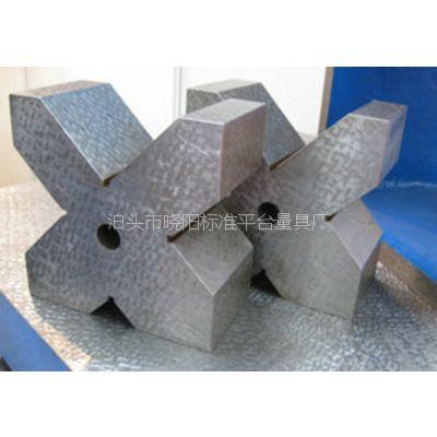 供应单口V型铁适用机械加工等行业的轴类零件检测