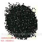 供应一果壳活性炭专业厂家生产水处理果壳活性炭