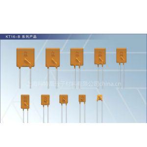 供应KT30-B系列PTC热敏电阻