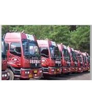 供应广州至海口小轿车托运,广州到海口搬家货运物流