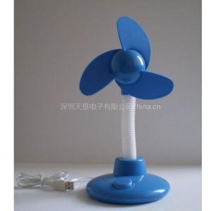 供应电脑桌面USB大风扇 家用小电器