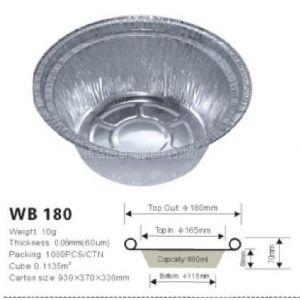 供应铝箔煲仔饭煲、铝箔煲仔饭碗、煲仔饭盒、煲仔饭外卖