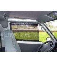 供应生产供应汽车窗帘用遮阳帘布