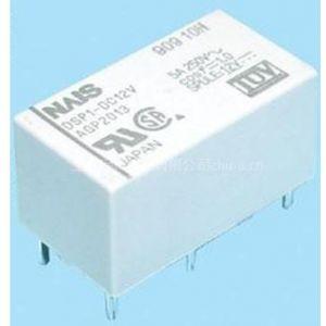 供应DSP1-DC12V-F  松下继电器 原装现货