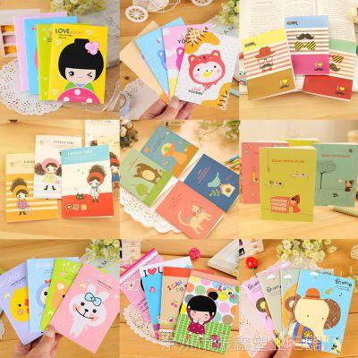 1020 韩国创意文具可爱学习文化用品学生奖品 小笔记本子记事本