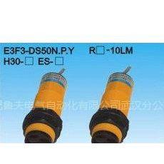 供应光电开关、光电传感器、E3JK-DS30M1,E3JK-R4M1,E3JK-5DM1
