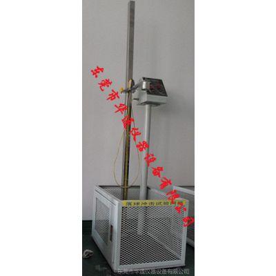 落球冲击试验机曾用名钢球打击试验机。生产商品牌:东莞华通