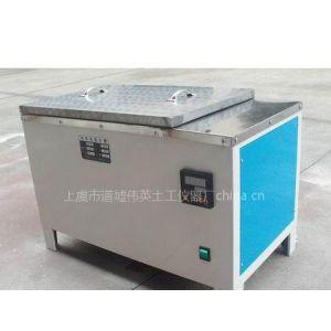 【厂家直销】特价、高品质CF-B型标准恒温水浴