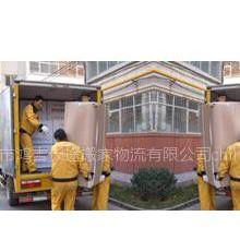 广州到上海专业长途搬家-红酒运输-钢琴搬运搬送-行李托运