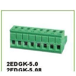 广东省广州市供应插拔式接线端子2EDGK-5.0/5.08