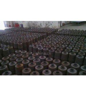 供应灶心醇基灶具配件广州高旺公司,买产品送技术
