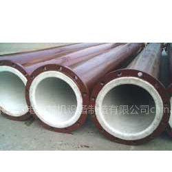 供应陶瓷内衬复合钢管、耐磨陶瓷弯头、耐磨陶瓷管