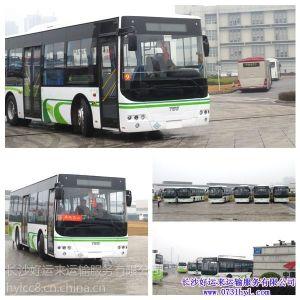 供应长沙至岳阳【专业公交巴士代驾服务】,南车集团优质服务商---好运来物流!