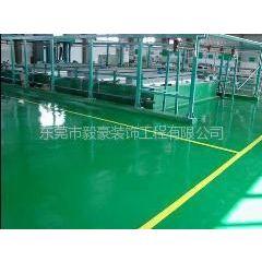 供应专业供应环氧树脂防静电自流平地板