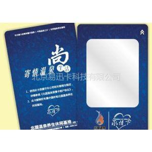 北京建和易讯酒店可视会员卡,会员积分信息可以显示卡面上给人一种特别新颖理念