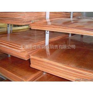 供应无氧铜板∮T3紫铜板º紫铜板价格