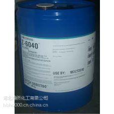 供应道康宁硅烷偶联剂Z6040玻璃漆附着力促进,玻璃漆密着剂