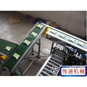 供应非标输送机,双层工作台输送机
