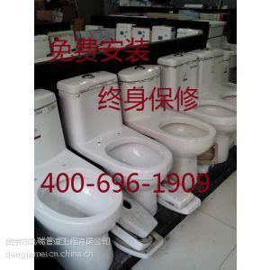 供应南京栖霞区马桶销售 *节水式*虹吸式--等各种型号马桶--物美价廉哦!