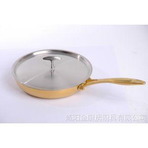 供应健康品牌锅 煎锅 金厨房厨具 不粘锅少油烟 不锈钢钛合金锅
