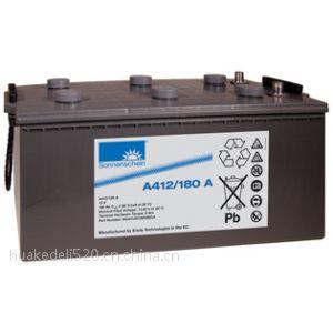 供应德国阳光蓄电池A512-40A 广东阳一级总代理报价 质保三年