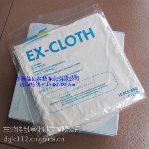 供应东莞大量供应EX无尘布/EX无尘超细纤维无尘布批发
